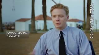 映画『ダンケルク』メイキング映像(CGなしの撮影編)【HD】2017年9月9日(土)公開 thumbnail