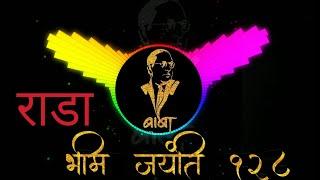 New Bhim Jayanti Special Mashup 2019 | Dr.BaBa Saheb Jayanti Song | By A.B.creations Status