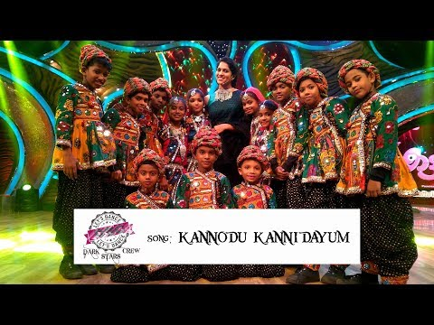 Cousins Malayalam Movie Official Song | Kannodu Kannidayum (Rajasthaani Song) by DARK STARS CREW
