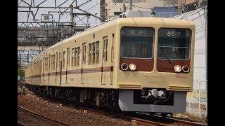 新京成線沿線撮影記録2019年5月18日