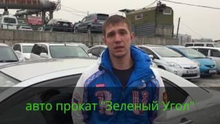 Видео отзыв авто прокат