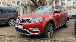 Geely Atlas - POV test drive. From City to Highway