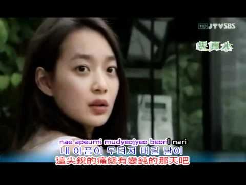 我的女友是九尾狐mv_我的女友是九尾狐 OST:李善姬 - 狐狸雨or太陽雨 - YouTube