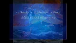 Gita Govindam - Ashtapathi #12- Pashyati Disi Disi  Full English translation