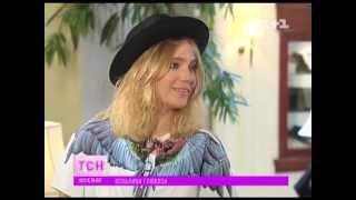 Певица Глюкоза рассказала о вдохновителе из Киева