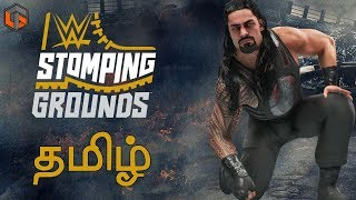 WWE 2K19 Stomping Grounds 2019 தமிழ் Live Tamil Gaming