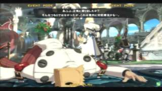 2014/2/20 GGXrd Mikado singles tourney Part 1