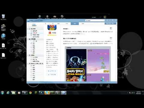 How to get paid apps free no jailbreak
