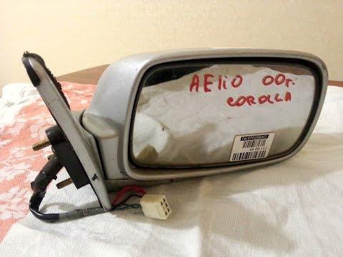 Зеркало заднего вида