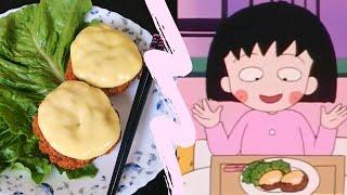 طبق اللحم من مسلسل ماروكو | Maruko Chan Hamburger  Steak | Anime Recipes وصفات أنيمي