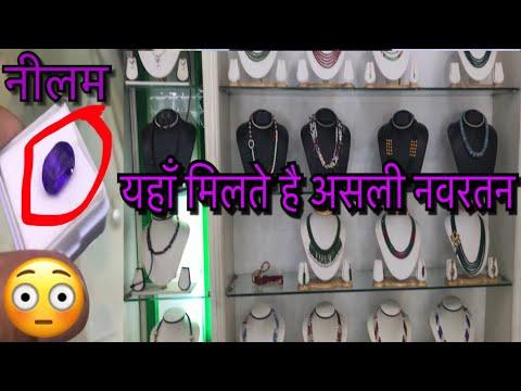 wholesale market of jewellery items in hyderabad