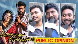 Kalavaadiya Pozhuthugal Movie Public Opinion
