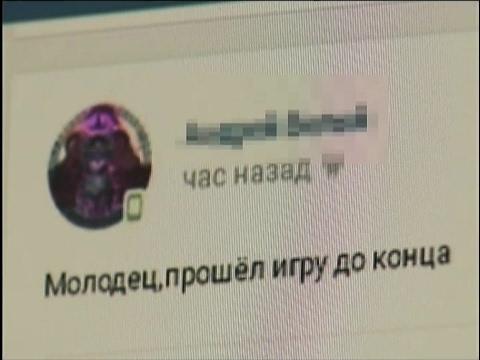 Объявления Гей Красноярск