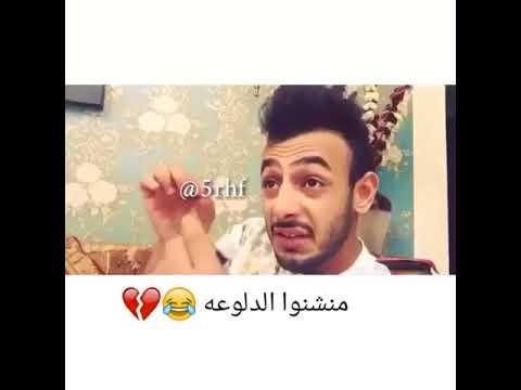 حش في البنات الدلوعات   مضحك 2017