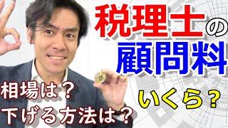 動画No.184 【チャンネル登録はコチラからお願いします☆】 https://www....