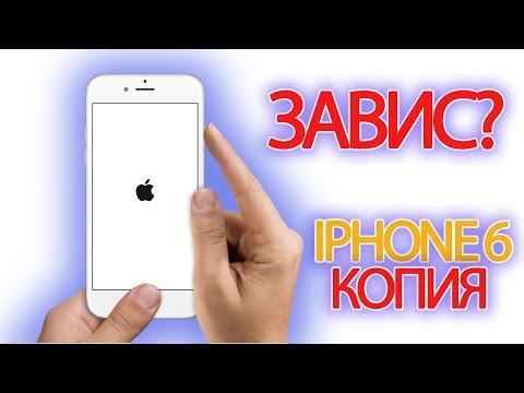 Копия Iphone 6 завис на заставке не запускается | Hard-reset | Simple