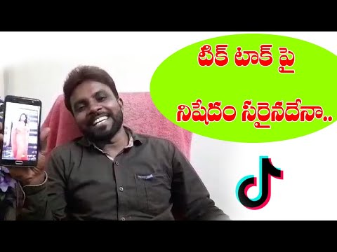 Ban on Tik Tok ! What Happened Exactly | Supreme court | Ameer | Yuva tv