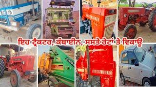 Swaraj855 / Mahindra 475 / Swaraj735 /  Combine / Alto / Mahindra585 / ਲੋਡਰ for sale # Apnatractor