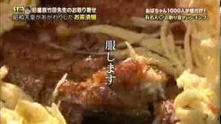 ついに竹田恒泰氏のふくすーのが電波に乗りました 某所で削除のため咀嚼...