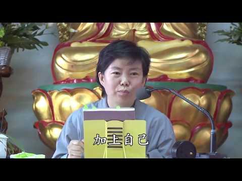Ý Nghĩa Quan Trọng Của Nữ Đức Tập 1A   Cô giáo Trần Tịnh Du thumbnail