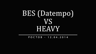 АНОНС VERSUS: BES (Da Tempo) vs HEAVY (Ростов - 12.04.14)