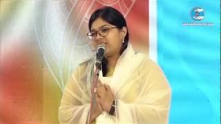 Speech by Rev Sadika Shauq from Mumbai | 69Th Annual Nirankari Sant Samagam