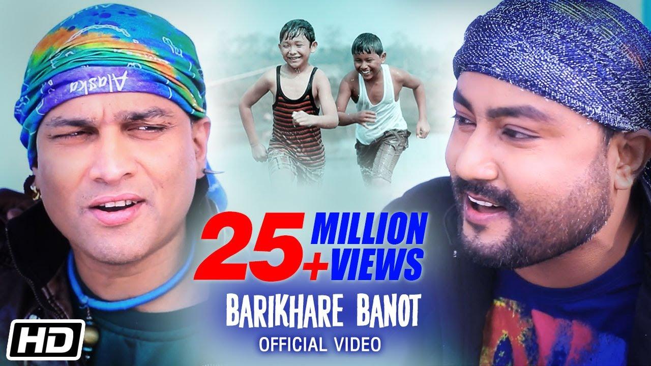Download Barikhare Banot   Zubeen Garg   Babu Baruah   Super Hit Assamese Duet 2018   Times Music East