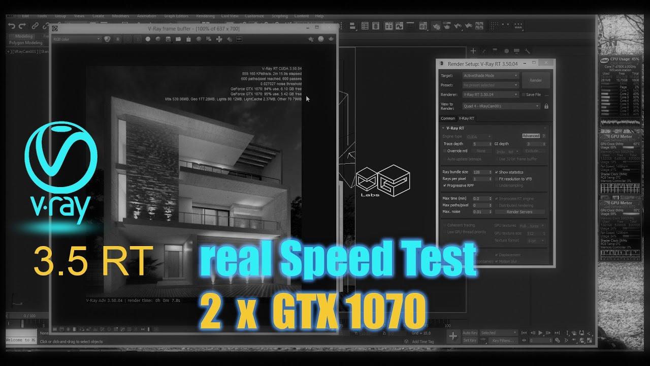 Vray RT 3 5 speed Test 2 x GTX 1070