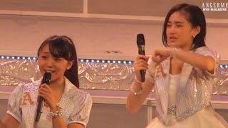 アンジュルム DVD Magazine Vol.4 ファーストコンサートツアー2015秋「...