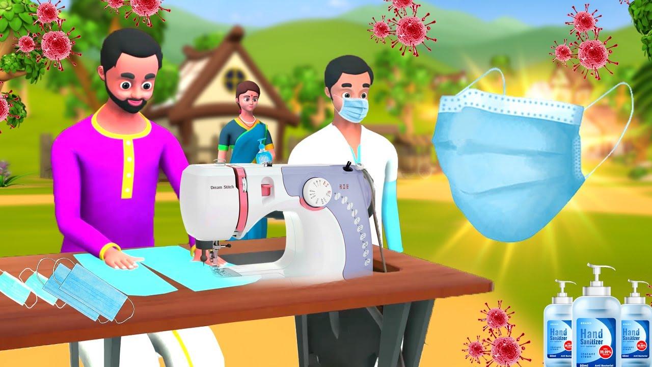 করোনার মুখোশ প্রস্তুতকারকের সাফল্য Corona Mask Seller Success Story 3D Animated Bangla Moral Stories