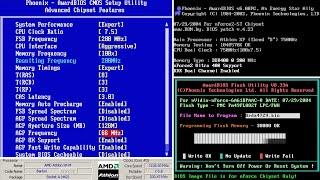 Тесты и патчи BIOS, разгон Athlon XP (№1) [Запись]