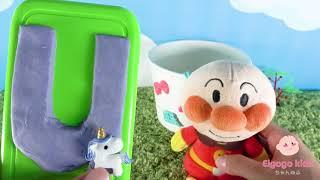 アンパンマンのアニメ子供英語 アルファベットその3『ねんどでR~Zを覚えよう』おもちゃ 赤ちゃん 泣きやむ☆anpanman baby english kids episodes