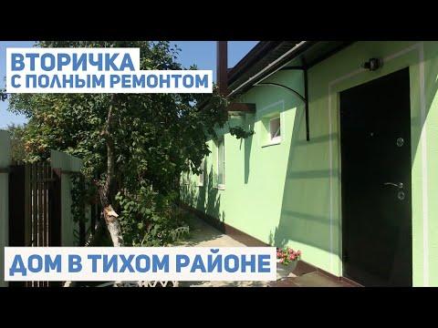 одноэтажный дом в Абинске