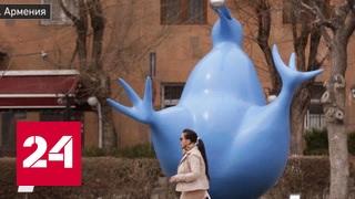 Армения. Со вкусом к истории. Специальный репортаж Антона Борисова
