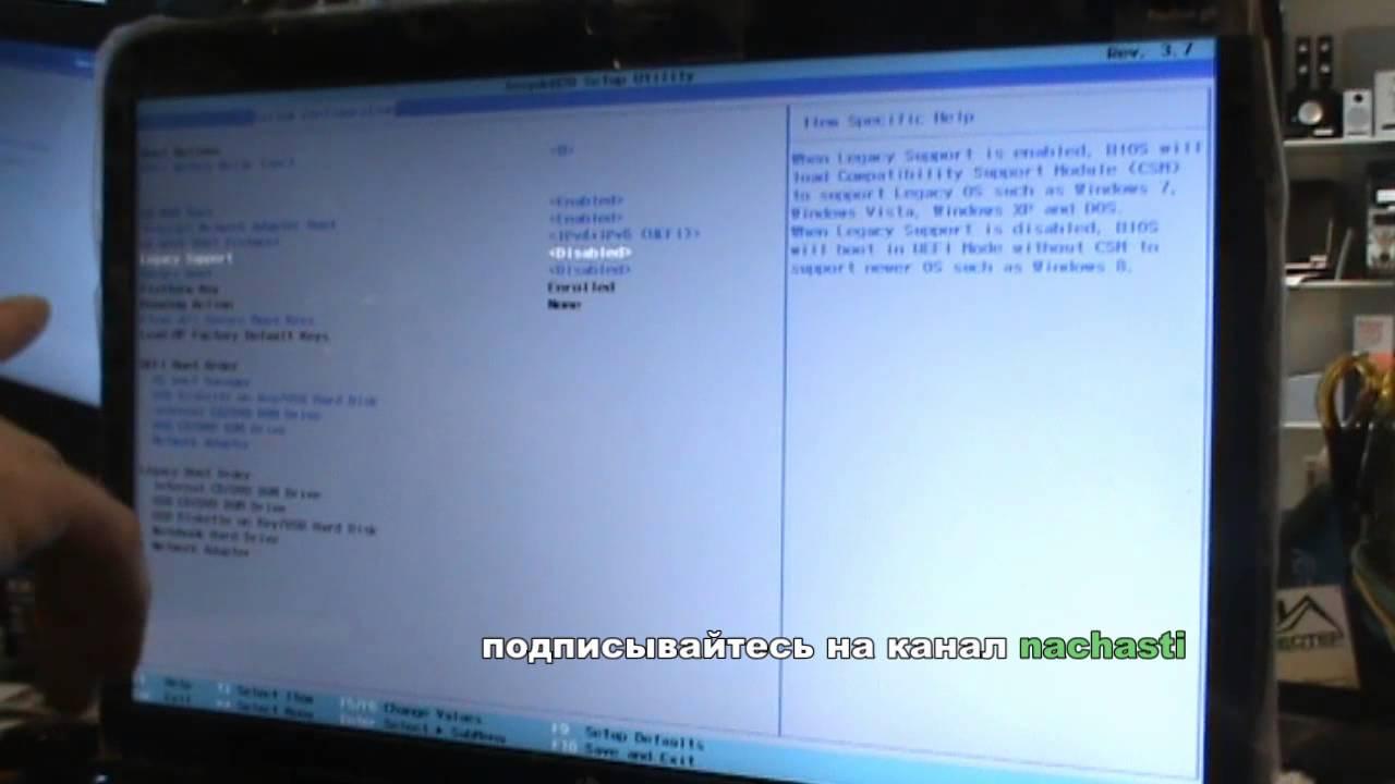 Виндовс 7 с драйверами на ноутбук hp