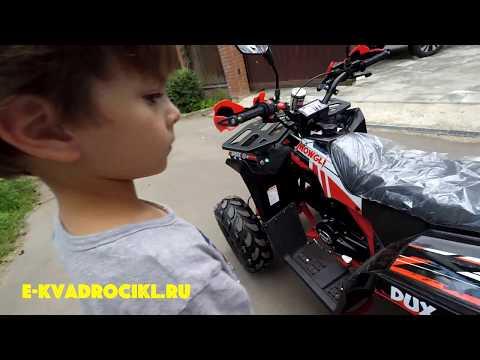 Квадроцикл МАУГЛИ DUX 8+ для детей и взрослых max. 160 кг.