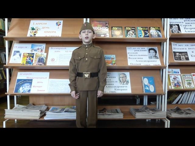 Изображение предпросмотра прочтения – МаксимКотов читает произведение «Мальчик из села Поповка» С.Я.Маршака