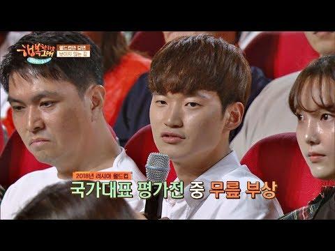 축구선수 김진수(Kim Jin-su), 부상으로 월드컵 좌절된 아픈 사연… 김제동의 톡투유2 14회
