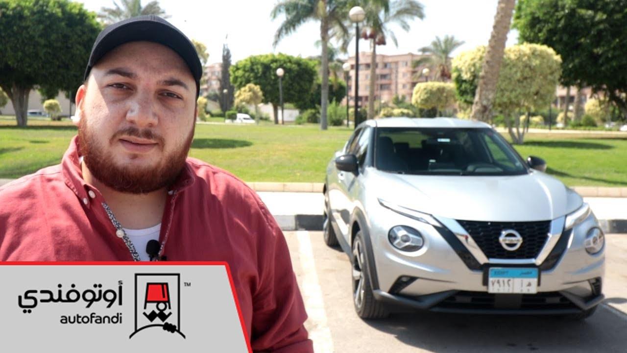 تجربة قيادة نيسان جوك 2021 - 2021 Nissan Juke Review