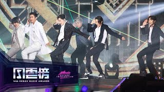 Gambar cover SUPER JUNIOR – Black Suit / Sorry, Sorry / Bonamana ( 14th KKBOX Music Awards Artist of the Year)