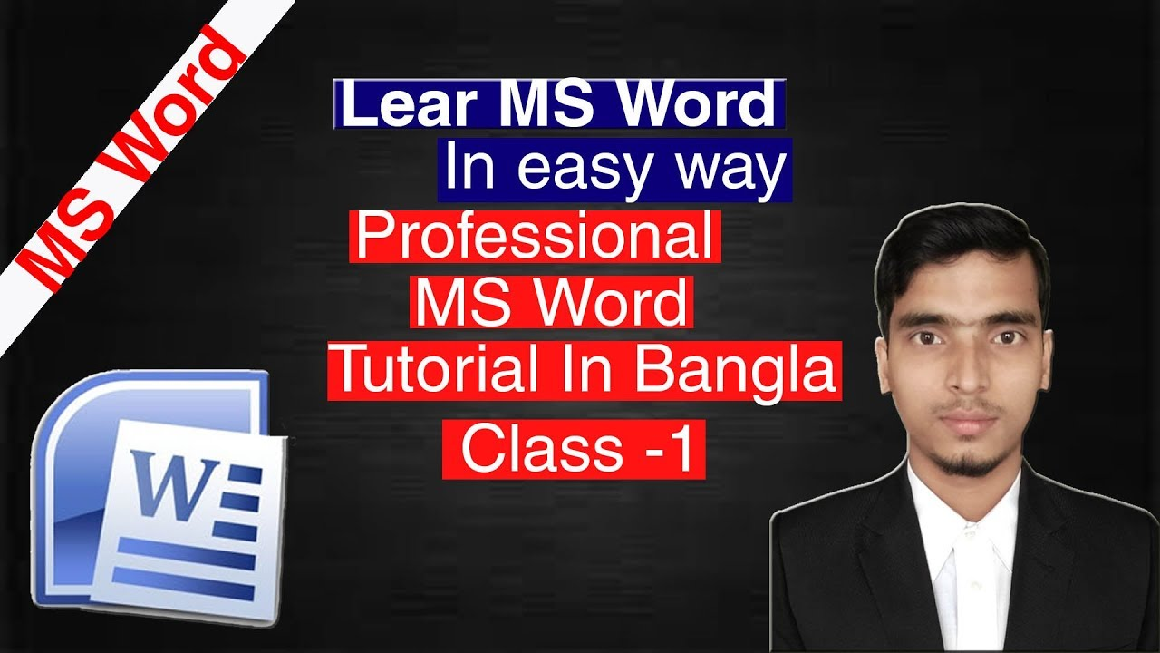 MS Word Online Crusoe Bangla Tutorial Part-01 (এম.এস. ওয়ার্ড বাংলা টিউটোরিয়াল- ১)