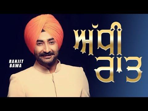 adhi-raat---ranjit-bawa-|-new-punjabi-song-|-latest-punjabi-songs-2019-|-punjabi-music-|-gabruu