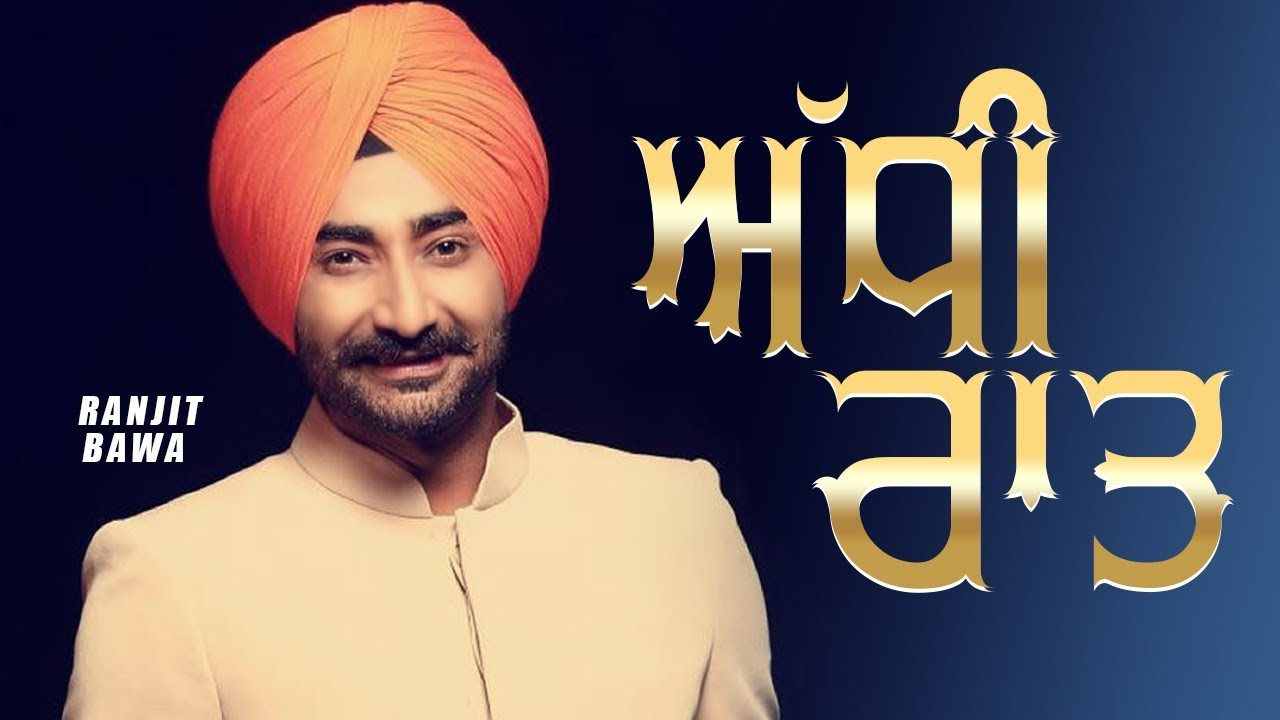 Adhi Raat Mp3 song download Ranjit Bawa