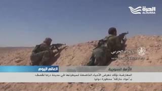 الأزمة السورية... قوات قسد تتقدم في مدينة الرقة على حساب تنطيم داعش