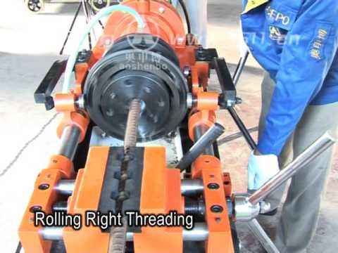 AGS 40C rebar thread rolling machine Operation instruction