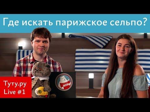 Видео Челябинск вакансии на дому