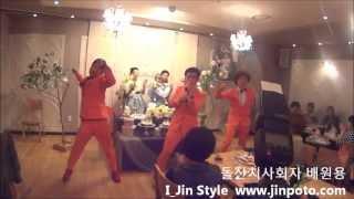 부산 온천더파티 돌잔치 사회자 배원용(I_jin Style...)