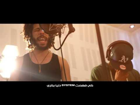 Kafon ft GGA - Gabi Gabi ڨبي ڨبي Official Music Video