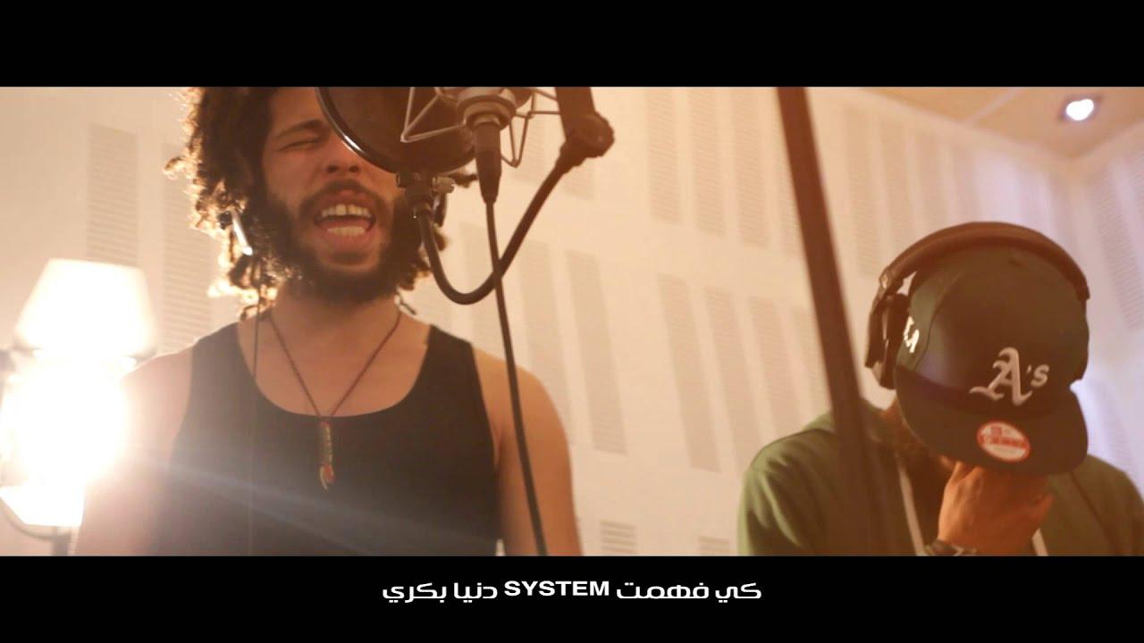 rap tunisien kafon
