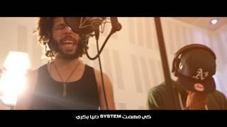 Kafon ft. G.G.A - Gabi Gabi | ڨبي ڨبي (Official Music Video)